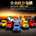 Children alloy car 1:63 models, mini toy car model,Fire engines,Truck,Children's toy car, gifts for children.