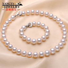 Natural AAA level 10.5-11mm Big white freshwater pearl fine jewelry sets, Round Pearls with S925 Silver, Give Earrings for gift