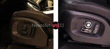Автомобиль 8 шт. Декор Регулировки Сиденья Крышка Накладка Для Range Rover Evoque 2016