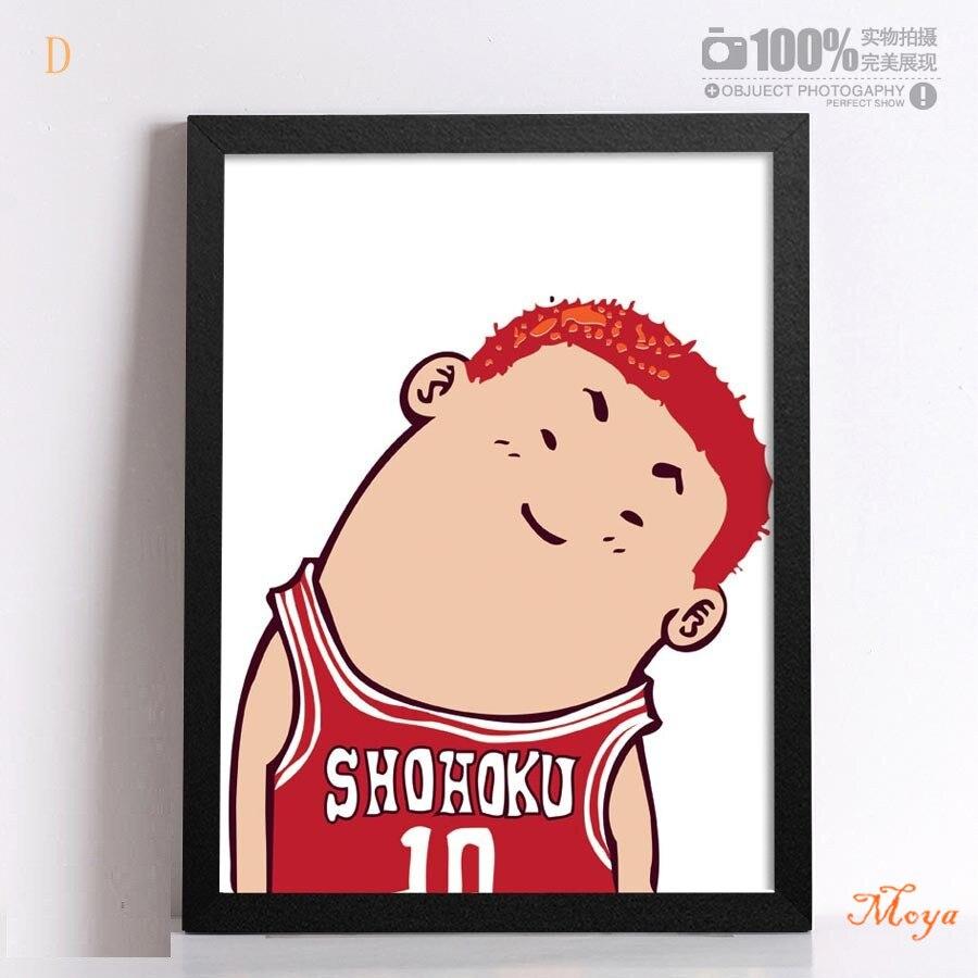 Cuello torcido pintura de dibujos animados Frame Ikea Home Decor ...