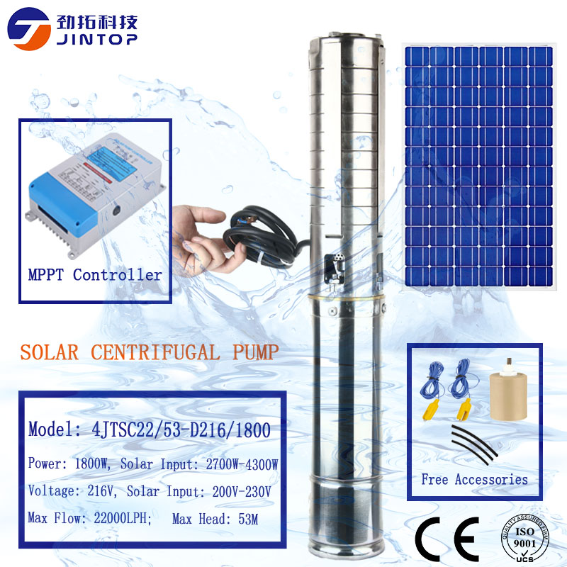 (MODEL 4JTSC22/53-D216/1800) JINTOP SOLAR PUMP MAX FLOW 22000L/H OR 22T/H pond solar pump never sell any renewed pumps submersib