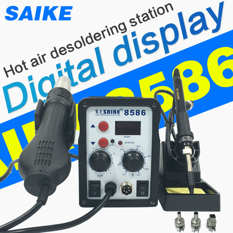 SAIKE 8586 2 IN 1 Hot air Soldering station Desoldering Rework station Soldering iron 220V 700W saike 8586d 2 in 1 hot air soldering station desoldering smd rework station hot gun soldering iron 220v 700w