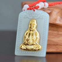 Hetian Jade Pendants For Men Guanyi Jade Jewelry Good Gift High Quality Jade Necklace Pendant цена 2017