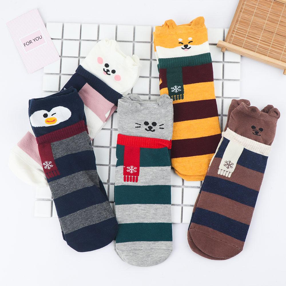 Lovely Women Cotton Casual Short Socks Elegant Kawaii Cartoon Stripe Socks Animals Printed Winter Autumn Warm Socks