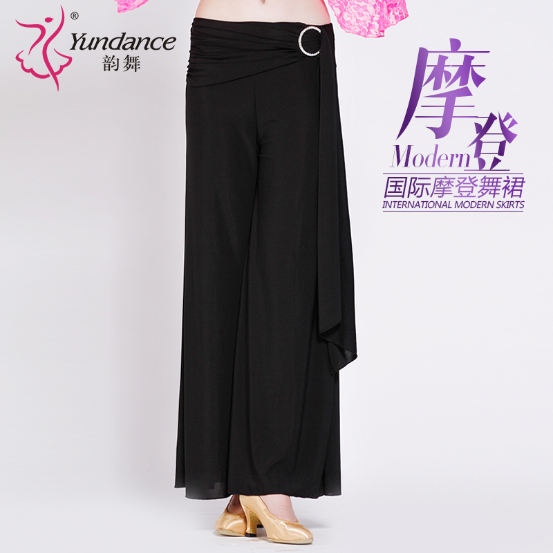 Personalizado dama Latina baile moderno traje salón pantalones Rumba  Dancing traje promoción B-2766 884ebfbe853