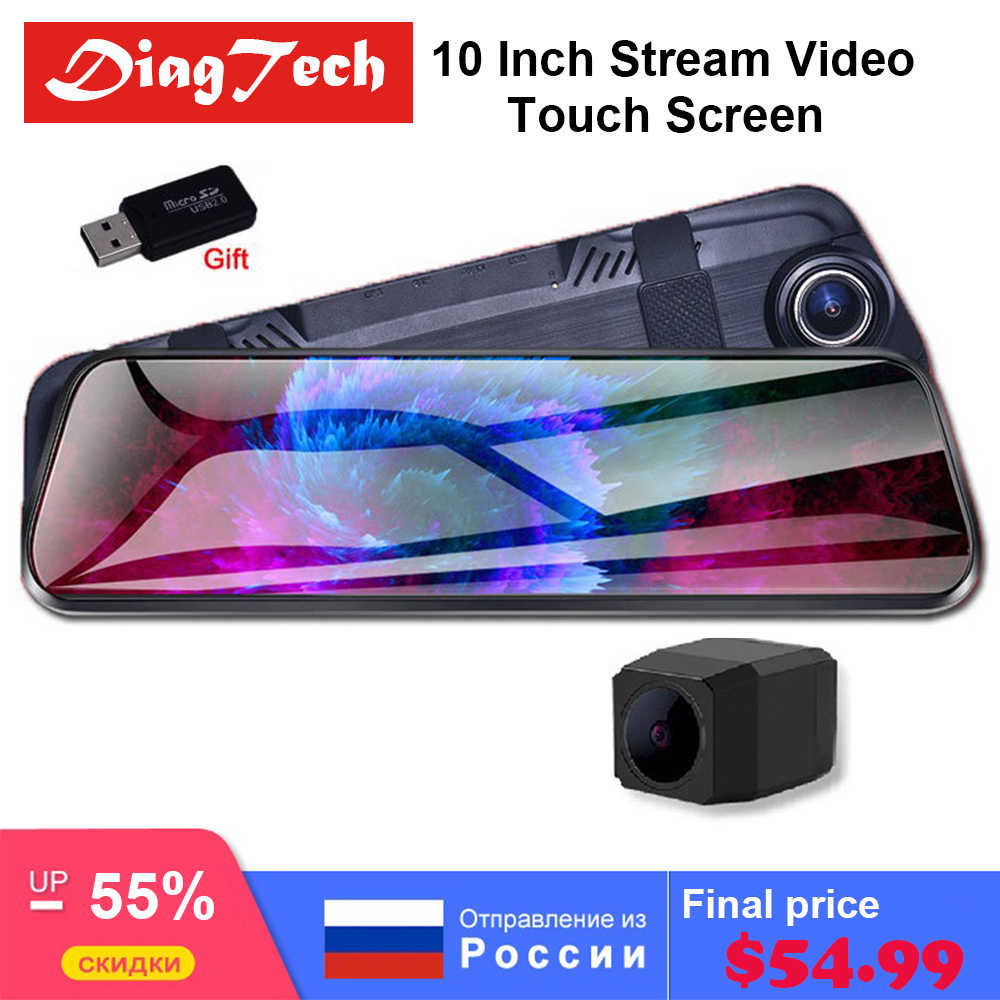 "Gryan 10"" Stream Media Car DVR FHD IPS Touch Screen Dash Cam Rearview Mirror Digital Video Recorder Dual Lens Registratory"