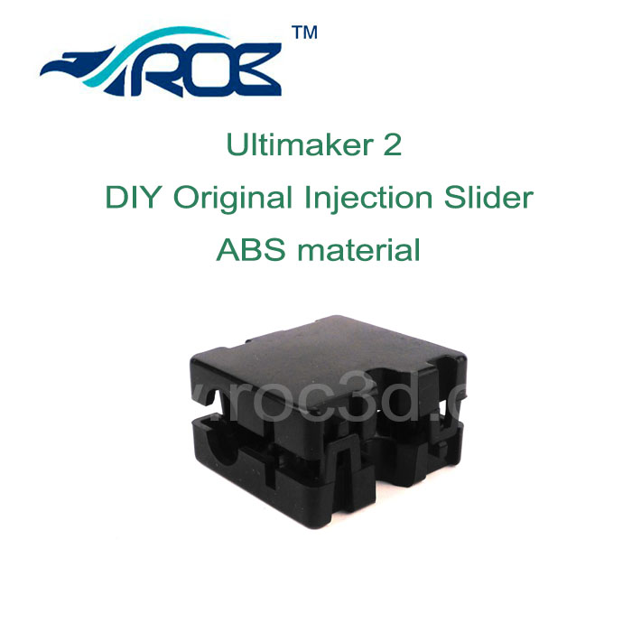 Ultimaker 2 UM2 injection slide plastic parts without brass bushing 200pcs
