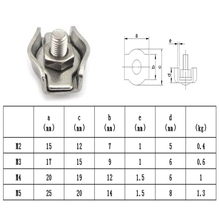 Wire Rope Simple Grip M2/M3 Cable Clamps Caliper 2mm 3mm 4mm 5mm Wire Rope Clamp Thimble Simplex Duplex 316 A4 Stainless Steel