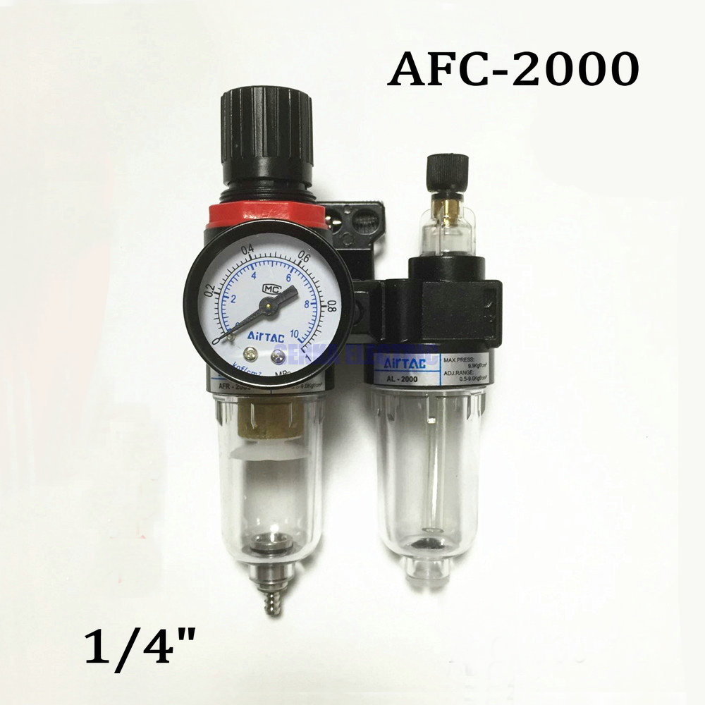 AFC2000 1/4 Air Processor Regulating Pneumatic Pressure Reducing Valve Oil-water Separator Filter Airbrush air pressure regulator oil water separator filter airbrush compressor afc2000 bfc3000 bfc4000
