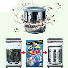 Kitchen Washing Machine Cleaner Supplies Effective Decontamination Tank Cleaning Agent Bag
