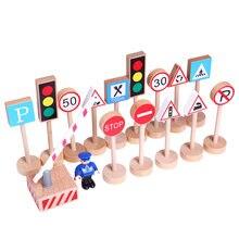 15 шт игрушка woo деревянная предупреждающие знаки аксессуары