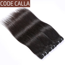 Code Calla 50G/PC Straight Pre-Colored Raw Virgin Peruvian Human Hair Extension Bundles Natural Black Color for Little Girls(China)