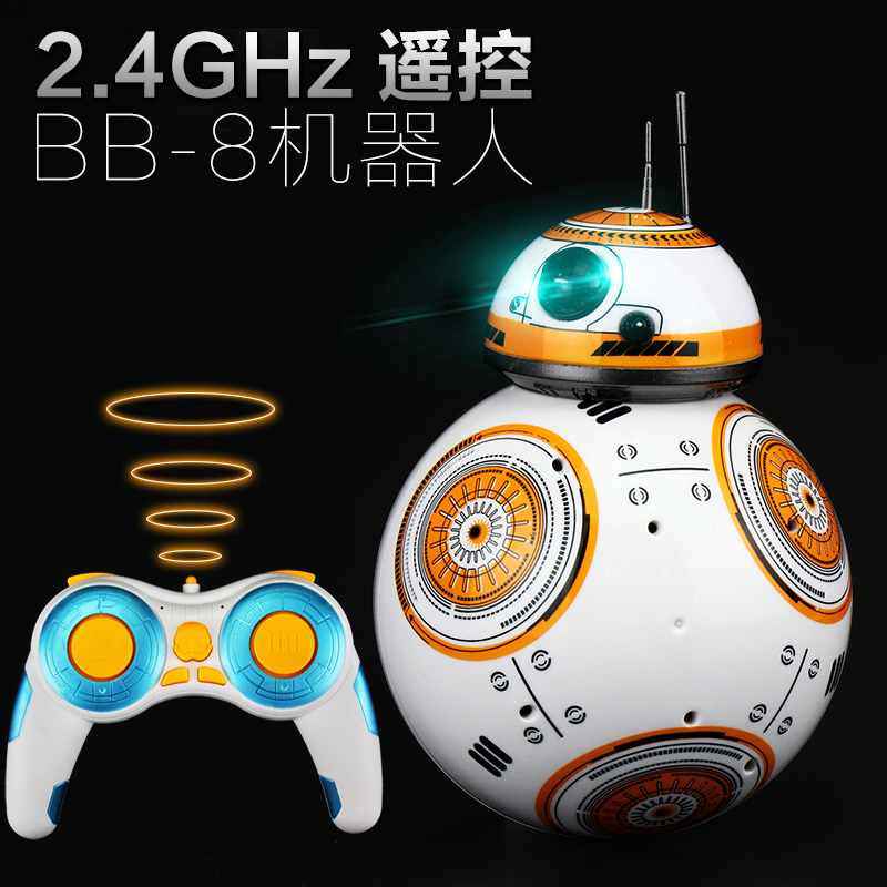 NEW Star Wars E7 Force Awakens BB8 Intelligence Remote Control Robot small ball intelligence toys For kids gift free shipping-in Action & Toy Figures from Toys & Hobbies    1