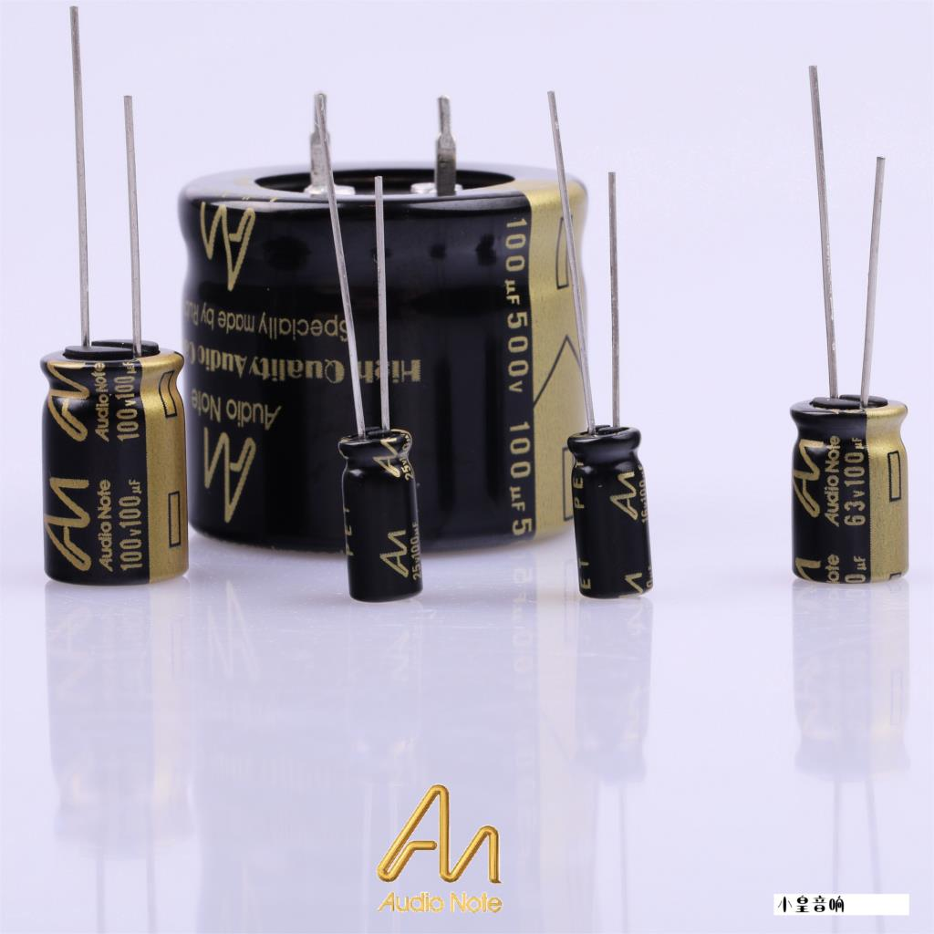 1lot/2pcs England Original Audio Note STD Series Audio Capacitor Standard Electrolytic Capacitors Free Shipping