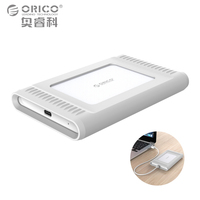 ORICO 2,5 zoll 1 TB USB3.1 Gen2 TYPE-C 10 Gbps Externe Festplatte HDD Desktop Laptop Mobile Festplatte Outdoor silber