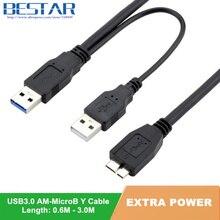 Micro B USB 3,0 внешний жесткий диск Y образный кабель с USB проводом питания microb 1,0 м 1,5 м 1,8 м 3,0 м 2 фута 3 фута 5 футов 6 футов 10 футов черный