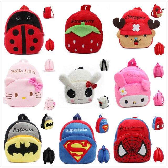 1-2.5 anos de criança Bonito do bebê de Pelúcia mochilas pequeno saco Bonito Dos Desenhos Animados anime mochila mochila das Crianças