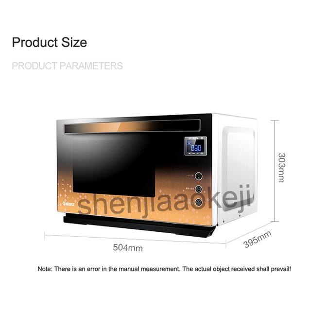 Бытовая микроволновая печь 23л электрическая микроволновая печь умное приложение с пультом дистанционного управления Сенсорный экран инте...