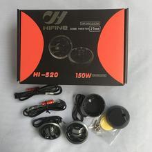 150 Вт 4 Ом 25 мм автомобильный мини купольный Высокочастотный динамик громкий динамик супер мощность аудио авто звук