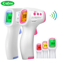 Cofoe Digital Termometer Infrared Forehead Body Thermometer Gun Non-contact Temperature Measurement Device for Baby/Adult