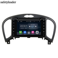 1024*600 Octa Core 7 Android 6.0 Car Radio DVD GPS for Nissan Juke 2004 2016 With 4GB RAM Bluetooth WIFI 32GB ROM Mirror link