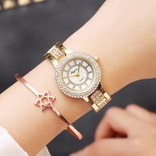 Women Watches Top Brand Luxury Gold Steel Belt Quartz Watch Women Bracelet Clock Fashion Diamond Ladies Dress Wristwatches xfcs цена и фото