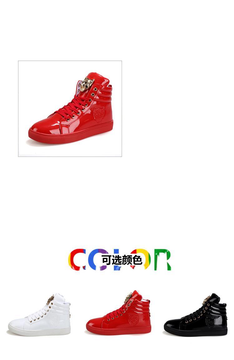 vermelho branco preto cor dos homens sapatos casuais sapatos altos