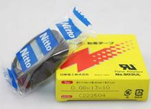3pcs/lot Teflon tape NITTO NO.903UL bag high temperature sealing machine 0.08mm Nitto Denko Tape Resistance Heat Sealed Sea недорого