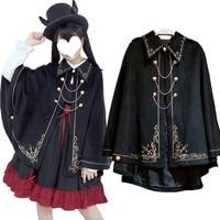 Winter Woolen Women Cloak Magic school Coat Gold Cross Embroidery Gothic Black Lolita Princess Royal Long Cape Preppy Blends