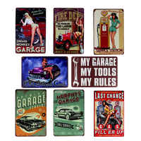 hohappyme MY GARAGE MY TOOLS MY RULES Plaque Signs Metal Wall Art Decor Vintage Garage Decor Decorative Plates 20*30 cm
