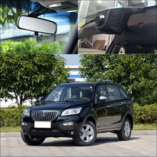 For LIFAN X60 car DVR CAR Video Recorder Wifi Hidden installation HD1080P night vision Car Camera Recorder Car black box цена 2017