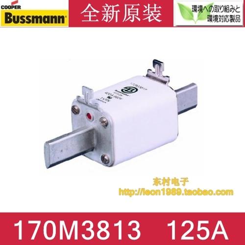 все цены на US BUSSMANN fuse 170M3813 170M3813D 125A 690V 700V fuse онлайн