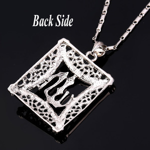 Image 5 - U7 Allah Pendant Vintage Jewelry Muslim Allah Necklace for Men Women  P329