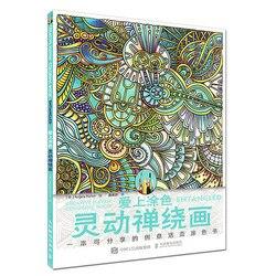 Kreatywny nie kolorowanka: kwiatowy Zentangle malowanie kolorowanka antystresowy sztuki twórcze kolorowanki dla dorosłych