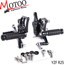 Motoo ensemble arrière moto aluminium CNC complet pour YAMAHA YZF R3 YZF R25 R 3 R 25 2014 2018