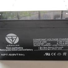6V 7AH свинцово-кислотный аккумулятор. Детский электромобиль батареи