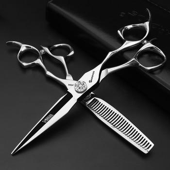 6 inch professional hairdressing scissors 440c japanese steel hair cutting scissor thinning scissors set barber tools недорого