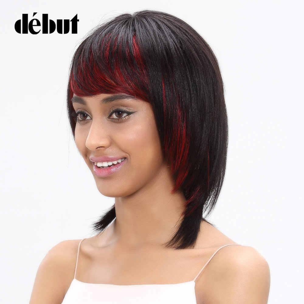Дебютные волосы бразильские прямые волосы Реми Короткие Боб парики человеческих волос парики для женщин Цвет HL1b/красный Бесплатная доставка