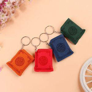 Image 2 - Llavero con colgante en forma de libro del Corán árabe bolsa de almacenamiento de PVC, decoración artística para llaves, regalo de San Valentín