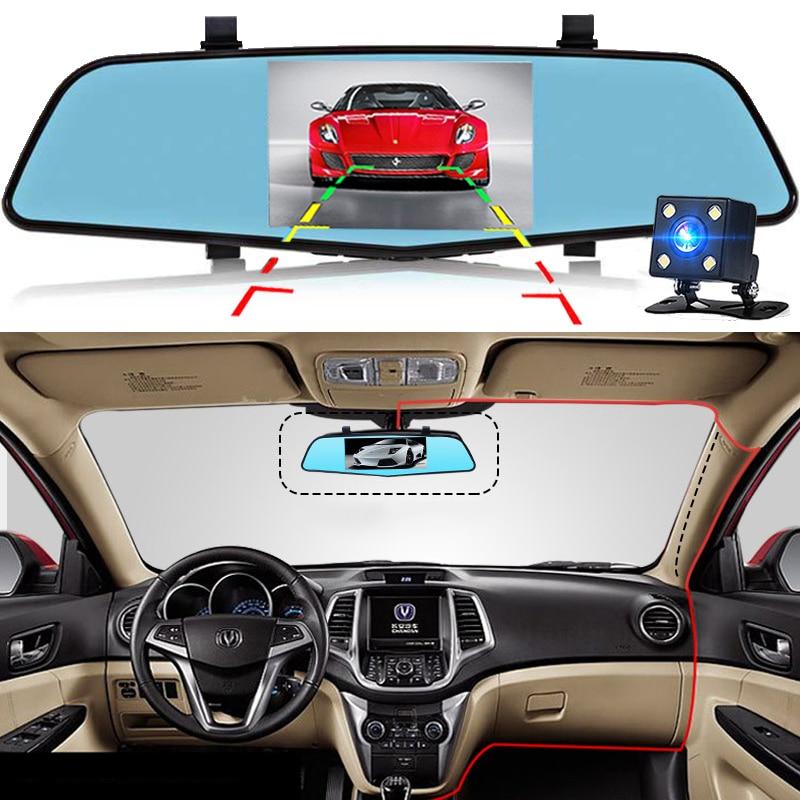 E-ACE 4.5 pulgadas Novatek 96655 Registrador de video Grabador de - Electrónica del Automóvil - foto 6