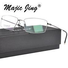 d5a3a59d849 Beita Titanium Glasses Frame Full Rim Men Commercial Prescription Spectacles  Optical Frames Eyewear 6621(China