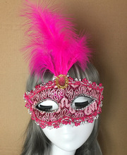 1pcs Halloween Cutout Prom Party Mask Accessories Princess Black Purple Masquerade Feather