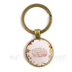 Image 3 - 아랍어 이슬람 무슬림 알라 매력 열쇠 고리 알라 기호 3D 인쇄 유리 돔 카보 숑 열쇠 고리 종교 보석 선물