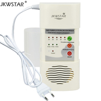 Deodorizer Ozone Ionizer Generator Sterilization Germicidal Filter Disinfection Clean Air Ozonizer Air Purifier For Home