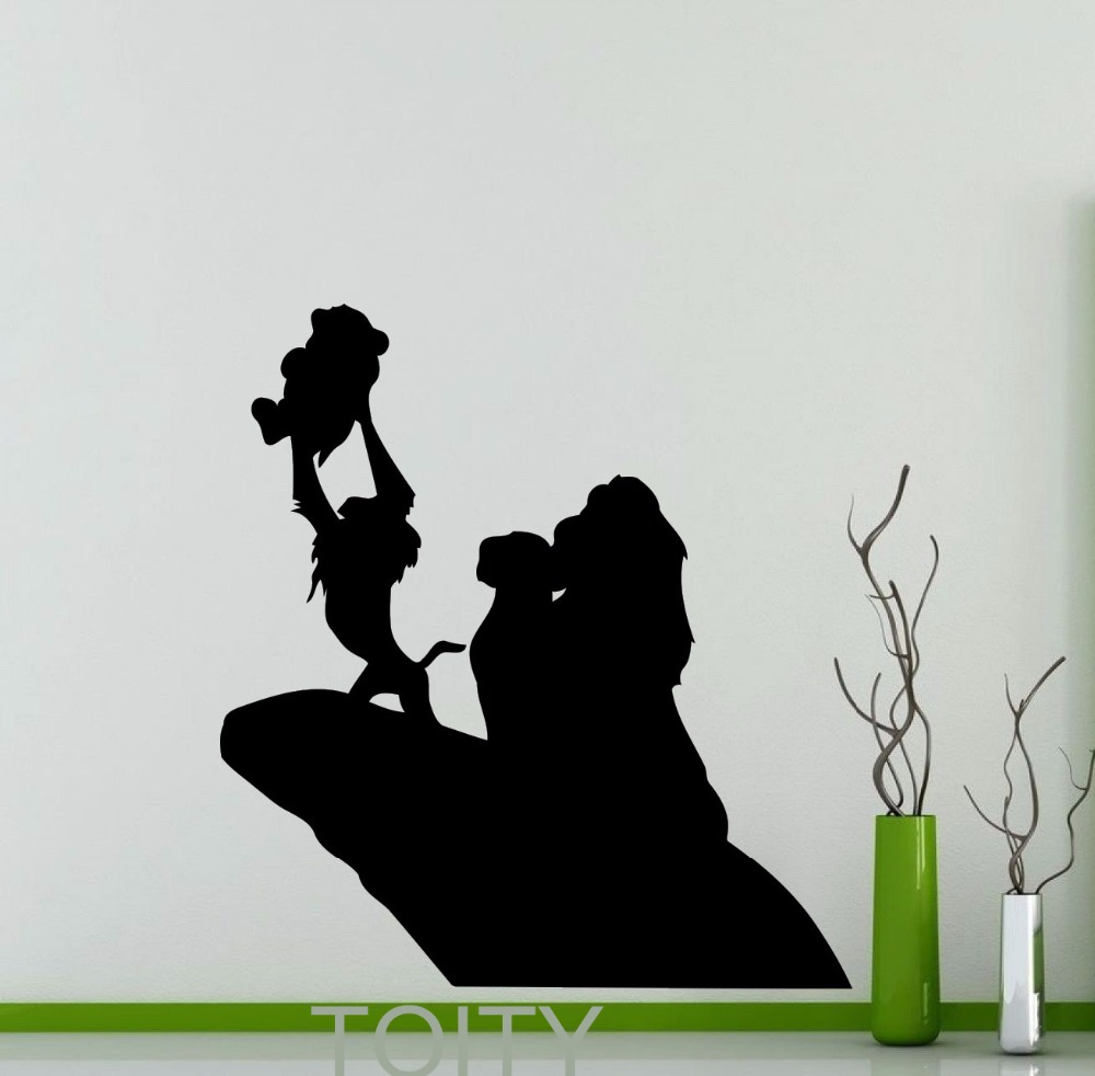 Lion King Silhouette Wall Sticker Cartoon Vinyl Decal Home