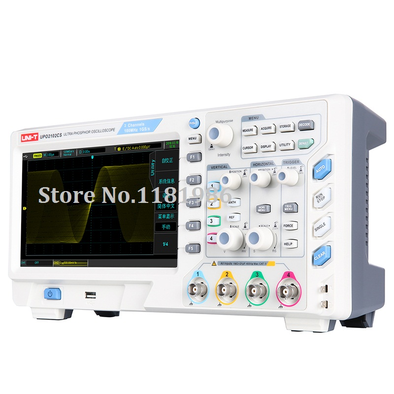 UNI T UPO2102CS 800x480 Ultra Phosphor Oscilloscopes 2 Channels Bandwidth Sample Rate 1GSa s 8 inches TFT LCD in Oscilloscopes from Tools