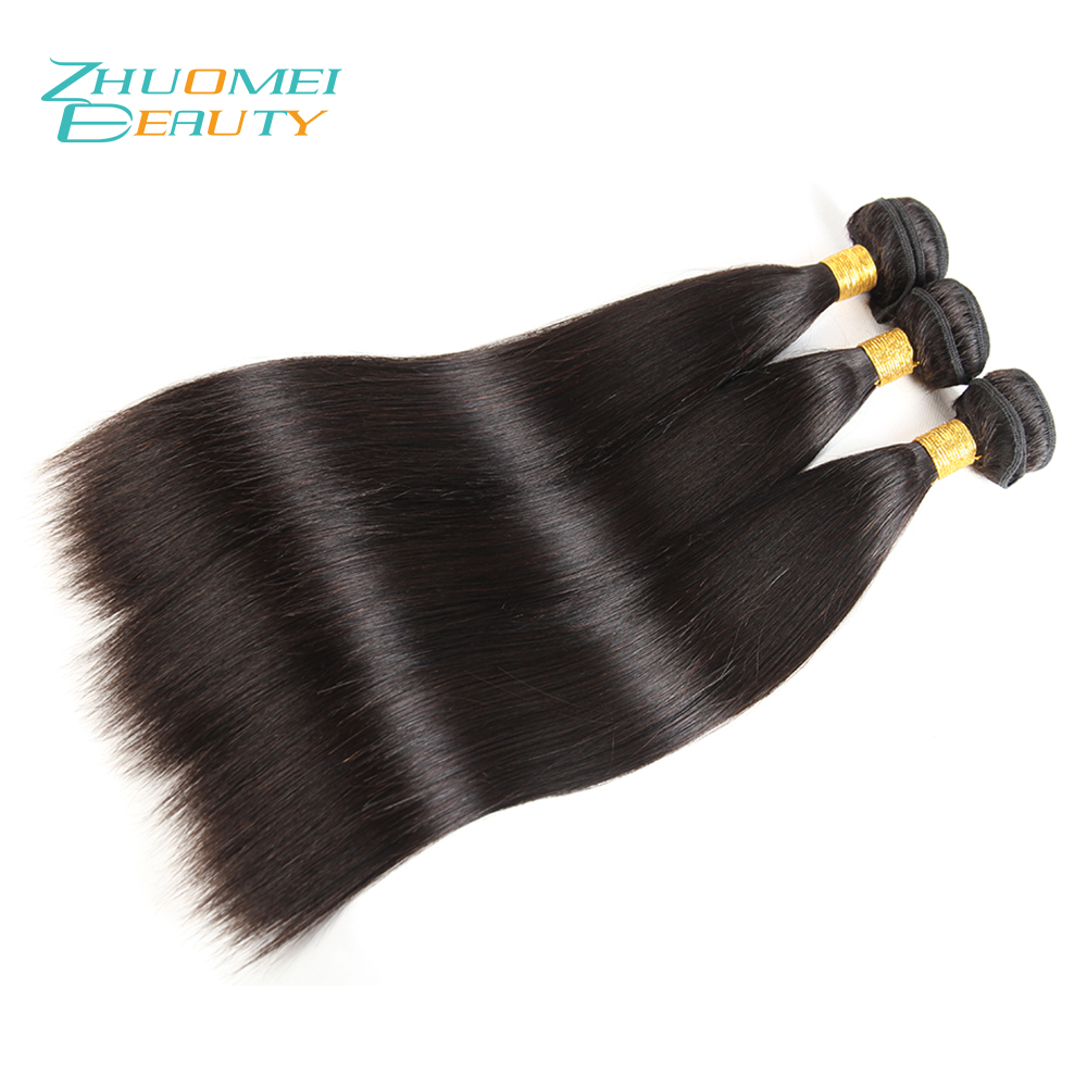 Human Hair Bundles 3 Bundles Peruvian Straight Hair Weave Bundles 8-32inch Zhuomei BEAUTY Remy Hair Weave Bundles Natural Color