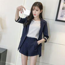 Set female 2018 summer new fashion five-point sleeve striped small suit + shorts temperament elegant two-piece suit