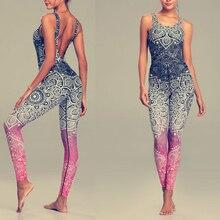 Ariel Sarah Mandala Print Yoga Set Fitness Women Sports Running Suit Gym Wear Halter Vest Workout Elastic Quick Dry Sets
