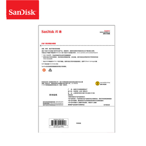 Image 5 - מקורי Sandisk SSD בתוספת 120GB 240GB SATA 3 2.5 אינץ הפנימי HDD דיסק קשיח HD SSD SSD 480GB 1TB